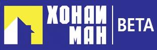 Хонаи ман